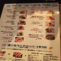 Asian Tao@池袋