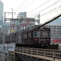 阪急 新淀川橋梁(2015.2.7) 2313F 普通 梅田行き/高槻市行き