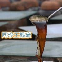 醤油、濃醤油、薄醤油の違いは何ですか?広東語:醤油とは呼ばれていませんか?