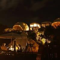 グランドームの夜景 (賢島)