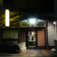 木更津で会食を…