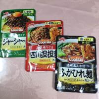 Cook Do® ふかひれ麺用/四川担担麺用/ジャージャー麺用 スープ