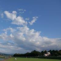 ●金沢 犀川緑地 ぐるぐる公園