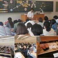 2019年5月31日 関西大学 生徒・進路指導論 2回目