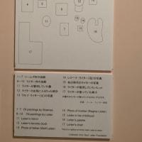 【art】「永遠のソール・ライター」@Bunkamuraザ・ミュージアム