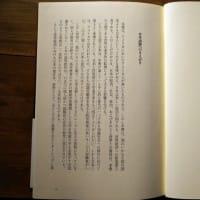 第15回 ドラッカー読書会