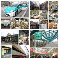 【ダイハツ報奨旅行3日目】市内観光して函館空港から空路で羽田空港へ!