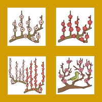 「紅白梅」お正月と年賀状(季節・行事)