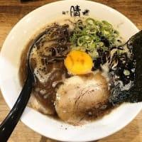 麺や晴@平塚