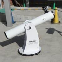 中村要15cm反射鏡NKM20 天体望遠鏡博物館