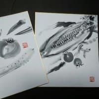 水墨画 1日体験教室  夏野菜の色紙