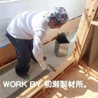 K様邸増築工事(いわき市内郷) ~ベランダFRP防水工事~