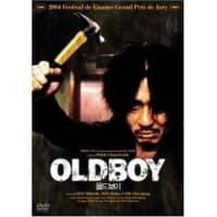 DVD「オールドボーイ」を観ました。2008年22本目