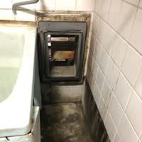 バランス式風呂釜交換工事
