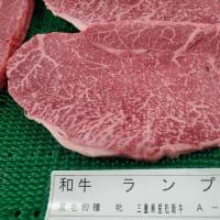 松阪牛 ランプステーキ肉