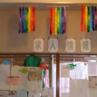 虹色の折り鶴-3