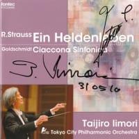 東京シティ・フィル第239回定期演奏会:ベートーヴェン・チクルス第1回