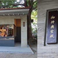 王子神社御神輿宮殿の木彫看板リニューアル