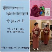 昨日は「くちなしの会〜世田谷区役所女性管理職と女性議員の会」でした♬