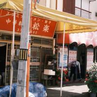 【市川】JR市川駅から大洲防災公園へ歩く  Walk from JR Ichikawa Station to Osu Bosai Park, Ichikawa.【Osmo Pocket/X-E4】