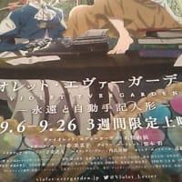 京アニ制作のアニメ