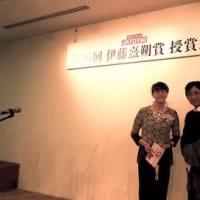 加藤登美子さんが『小さなエイヨルフ』装置で第46回伊藤熹朔賞を受賞
