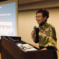 2020年1月25日 東海日中関係学会研究発表「中韓日をめぐる徐福伝説の現在」発表要旨