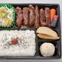 NO,16 ワインステーキ弁当 税込880円