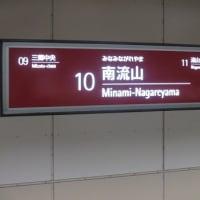 6.6 アルマナックハウスLIVE78 【まん防施行中】 リポート