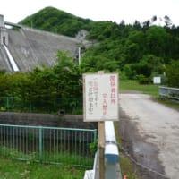 ダム公園 (函館市)
