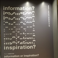 「information or inspiration? 左脳と右脳でたのしむ日本の美」