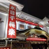 九月の歌舞伎座公演に行ってきた(第三部&第四部)