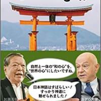 神社があれば日本は平和に