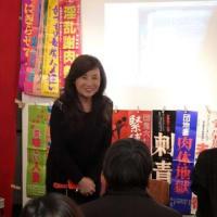 続・大映宣伝部 (34) 福岡でトークショウ開催