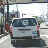 安全宣言車なのに、安全ではない車