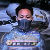 2/23 川崎・全日本選抜競輪 郡司浩平GI連覇!