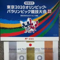 東京オリンピックグッズを買う