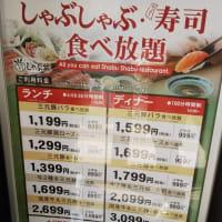 本日のランチは先日ウラマヨでやっていたしゃぶ葉で。ランチ豚バラしゃぶしゃぶ食べ放題+ドリンクバーセットで1089円。ただ時間が60分しかないので腹8分で終了。カレーやソフトクリーム、ワッフルも。