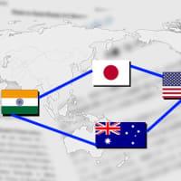 ☆日本インド物品役務相互提供協定締結 また日米豪印外相会談で中共さん顔真っ青