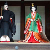 御即位30年記念京都御所特別公開