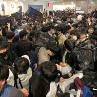 ユニクロ名古屋の強制収容所感