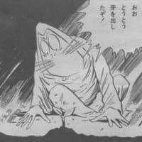 月刊漫画ガロINDEX 1967年9月号(通巻37)
