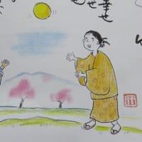 竹の子つうしん130号