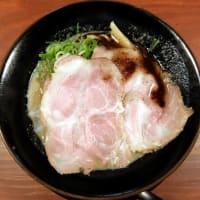 頑固麺@京都市 「濃厚白湯 とりとんこつ」