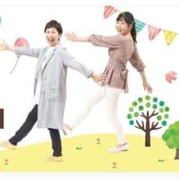 【ラジオ生出演】(HBCラジオ)『美香と香菜子のおさんぽ土曜日』〜おさんぽLife〜