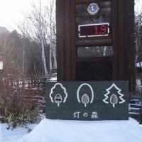 ダイヤモンドダスト IN KAWAYU