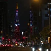 #東京タワー #ライトアップ
