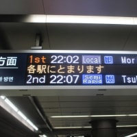 10.17 アルマナックハウスLIVE80  リポート  【非常事態宣言解除後】