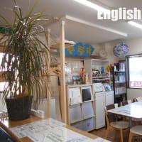 English Plus - 英語学校 2019年6月のEnglish Only Weekのお知らせ(英語編)