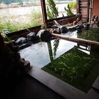 咲花温泉 河畔の宿 碧水荘